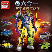 启蒙积木1404拼装玩具飞机汽车合体组装机器人小颗粒拼插坦克男孩礼物