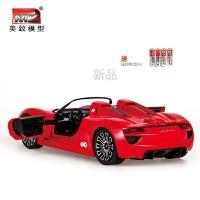 【领券立减】遥控汽车保时捷方向盘充电动男孩儿童玩具车高速赛车跑车模型