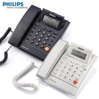 【当当热销】飞利浦CORD042来电显示电话机 商务办公座机 家用话机 飞利浦042可记录多50组来电信息/查阅/回拨