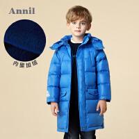【3件3折折后价:311.7】安奈儿童装男童羽绒服长款带帽冬装新款洋气保暖外套加绒加厚