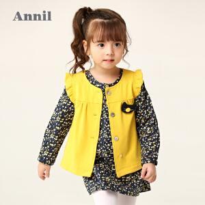 安奈儿童装女童针织外套儿童秋冬新款小童休闲外穿马夹外套