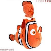 儿童万圣节服装幼儿圣诞节元旦表演服卡通小丑鱼衣服 橘红色