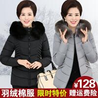 冬季妈妈装棉袄外套40-50-55岁连帽短款羽绒女中老年加厚棉衣