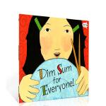 英文原版会饿滨 Dim Sum for Everyone 吴敏兰书单123 推荐英语阅读启蒙 第116本Grace L