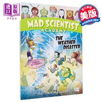 【中商原版】疯狂科学高校2 Mad Scientist Academy 少儿科学百科 儿童科普漫画 英文原版 7-12岁