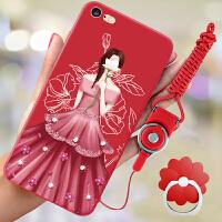 苹果6s手机壳iPhone6硅胶软6splus女款红色全包指环X情侣ins外壳清新
