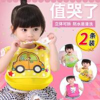宝宝食饭兜防水儿童围嘴婴儿吃饭围兜小孩口水幼儿喂饭兜兜硅胶