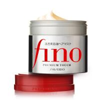 日本 Shiseido资生堂系列 fino发膜  渗透护发素 230g头发护理发膜