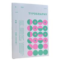 【预订】Typography字�I:Issue 02�碜�LOGO吧!字型MOOK�苏I logo设计 平面�O计书 Graph
