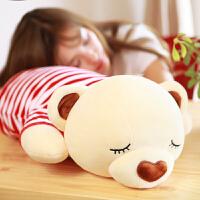 可爱趴趴熊毛绒玩具公仔长条抱枕公主床上女孩睡觉布娃娃生日礼物