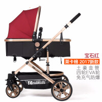 20190708083801660婴儿推车高景观轻便可坐可躺折叠避震四轮宝宝婴儿车手推车