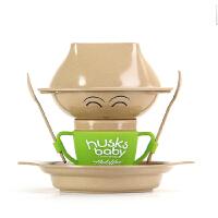 当当优品 壳氏唯稻壳创意环保餐具 儿童餐具套装组合 宝宝辅食套装(草绿) 乐乐