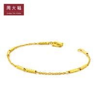 周大福 珠宝首饰精致足金黄金手链(工费:88计价)F201*7