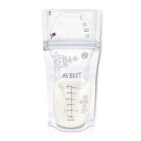 【50个】 美国直邮 Avent 新安怡 乳汁储存袋 6oz 50个 海外购