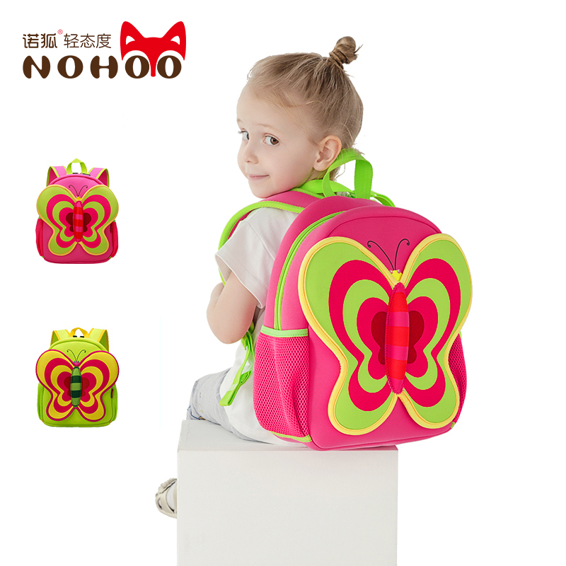 儿童书包幼儿园1-3-4岁女童背包可爱女孩小包包旅行双肩包女