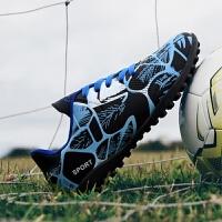 碎钉足球鞋学生防滑男童女童皮足小孩儿童青少年足球鞋