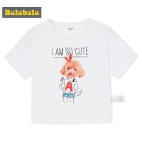 【书香节每满200减100】巴拉巴拉女童T恤 短袖白色小童宝宝夏装2018新款童装卡通上衣薄款