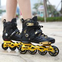 直排轮闪光滑冰鞋旱冰鞋 溜冰鞋男女轮滑鞋花式平花鞋初学