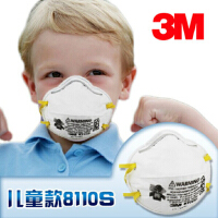 3M口罩 1860S n95 医用口罩 小孩儿童口罩 防病毒 防PM2.5雾霾 粉尘