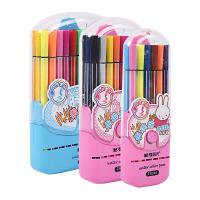 晨光水彩笔套装儿童绘画笔彩色笔绘画幼儿园小学生用24色36色