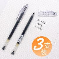 3支装日本PILOT百乐中性笔顺滑速干大容量学生考试黑色水笔BL-SG-5 0.5mm蓝红色