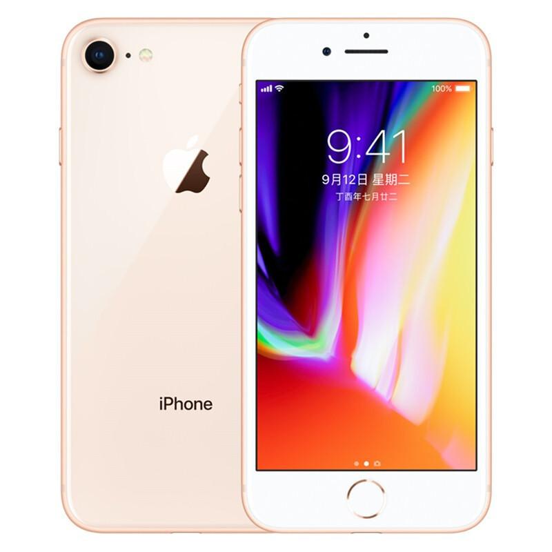 Apple iPhone 8 (A1863) 64GB 金色 移动联通电信4G手机支持礼品卡/赠:钢化膜+防摔壳+赢取价值100元好礼!