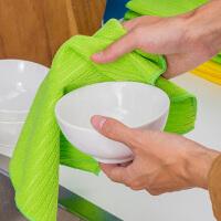 【满减】欧润哲 10条装30x30CM细纤维洗碗清洁布 家用洗碗布 厨房抹布吸水不掉毛