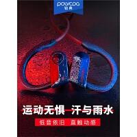 蓝牙耳机挂耳式跑步头戴双耳4.1入耳式无线运动苹果耳塞式oppo健身防水脑后式重低音华为重低音