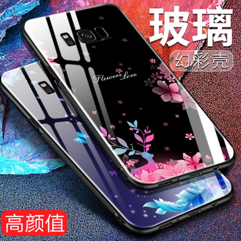 三星s8手机壳s8plus保护套全包防摔软边玻璃硬壳Galaxy创意个性女