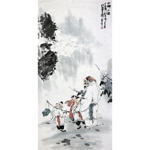 刘寒天《山乡小趣》著名画家 有作者本人授权