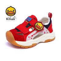 B.Duck小黄鸭童鞋男童凉鞋包头2020夏季款儿童沙滩鞋宝宝机能凉鞋B2183942