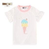 【包邮2件58元】儿童女童短袖t恤 2021新款夏装时尚卡通印花中大童打底衫上衣