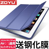 2018新款苹果ipad air2保护套a1566平板电脑iPad6硅胶ipad air1套5全包壳子新版9.7英寸保