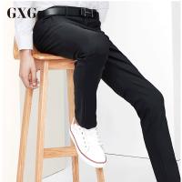 GXG休闲裤男装 秋季男士都市时尚修身斯文商务绅士气质黑色长裤