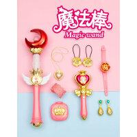 巴拉巴拉小魔仙女发光巴拉拉爱莎公主魔法棒和皇冠权杖套装玩具
