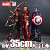 中动漫威钢铁侠手办蜘蛛侠玩具美国队长复仇者联盟4大号模型摆件