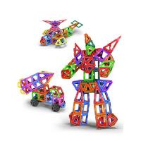 3-6-7-8-10周岁男孩拼装磁力片积木儿童玩具吸铁石磁铁