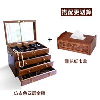 多层实木首饰盒带锁木质简约大容量珠宝项链手饰品首饰收纳盒