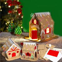 圣诞节饼干屋 儿童手工diy粘贴发光立体房子幼儿园制作装饰材料包
