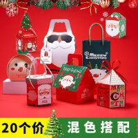 平安夜苹果盒创意手提礼品盒圣诞节礼物袋平安果包装纸盒子圣诞果