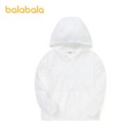 【2件7.5折:89.9】巴拉巴拉男童外套中大童上衣童�b夏�b2021新款�和��p薄皮�w衣女童