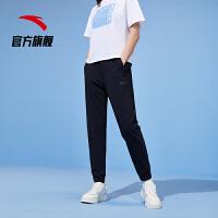【到手价187】安踏运动九分裤女2021新款直筒束脚针织长裤休闲跑步162128313