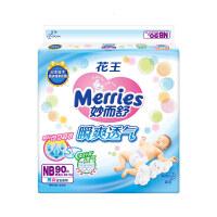 [当当自营]花王 妙而舒瞬爽透气腰贴式婴儿纸尿裤 新生儿(NB)90片(适合0-5kg)