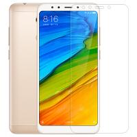 钢化膜高清防指纹手机保护膜 适用于小米红米5/红米5Plus