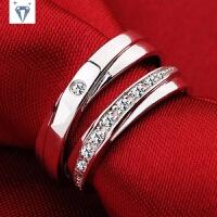 Pt950铂金戒指情侣对戒男女一对结婚钻戒钻石尾戒