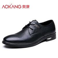 奥康男鞋秋季新款商务休闲皮鞋男士系带潮流鞋透气正装男鞋子