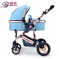 婴儿推车可坐可躺折叠式宝宝小孩手推车