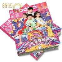 风采童装杂志 母婴育儿期刊2020年全年杂志订阅新刊预订1年共6期1月起订