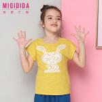 米奇丁当 女童童装短袖T恤2018夏季新款儿童纯棉运动薄款体恤上衣