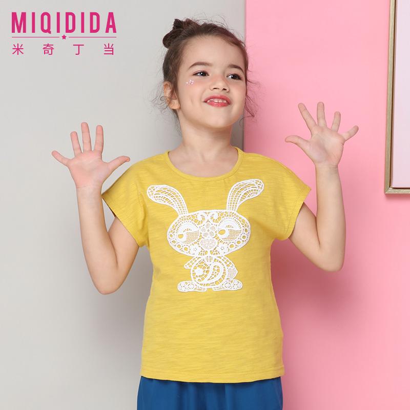 米奇丁当女童童装短袖T恤2018夏季新款儿童纯棉运动薄款体恤上衣